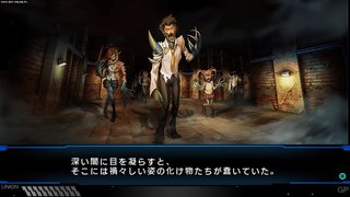 Operation Abyss: New Tokyo Legacy id = 270979
