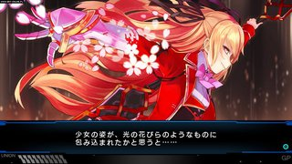 Operation Abyss: New Tokyo Legacy id = 270980