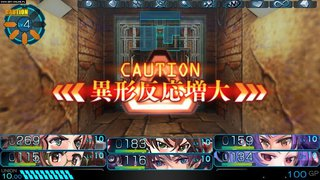 Operation Abyss: New Tokyo Legacy id = 270981