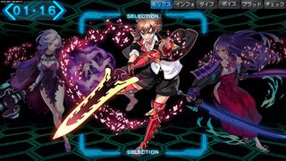 Operation Abyss: New Tokyo Legacy id = 270982