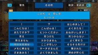 Operation Abyss: New Tokyo Legacy id = 270984
