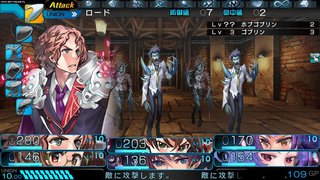 Operation Abyss: New Tokyo Legacy id = 270985
