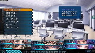 Operation Abyss: New Tokyo Legacy id = 270986