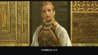 Final Fantasy XII: The Zodiac Age id = 345900