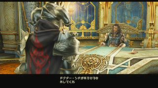 Final Fantasy XII: The Zodiac Age id = 345905