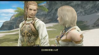 Final Fantasy XII: The Zodiac Age id = 345906