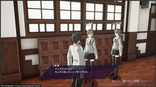 The Caligula Effect: Overdose - screen - 2018-07-09 - 377702