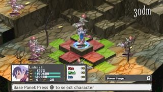 Disgaea PC - screen - 2015-11-18 - 310928