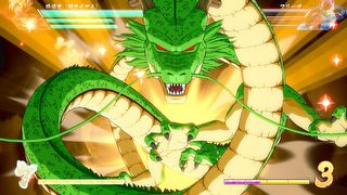 Dragon Ball FighterZ - screen - 2017-12-19 - 361607