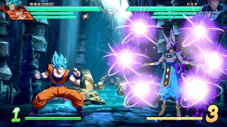 Dragon Ball FighterZ - screen - 2017-12-19 - 361608