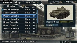 Valkyria Chronicles II id = 194103