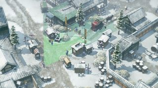 Shadow Tactics: Blades of the Shogun id = 333658
