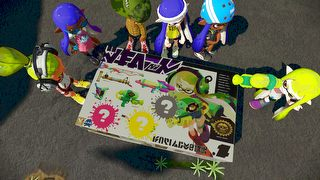 Splatoon id = 317351