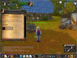 World of Warcraft id = 40799