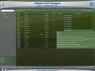 Football Manager 2007 - screen - 2006-06-20 - 68827