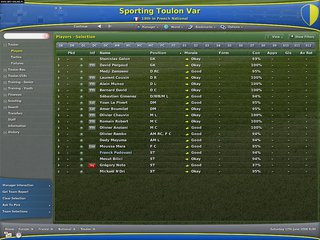 Football Manager 2007 - screen - 2006-06-20 - 68830