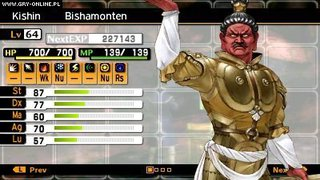 Shin Megami Tensei IV id = 265786