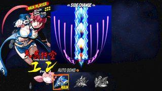 Bullet Soul id = 339996
