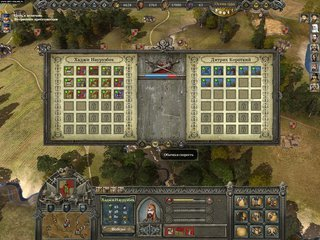 Reign: Conflict of Nations id = 169929