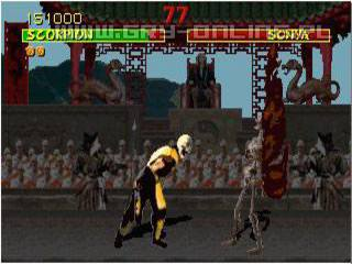Mortal Kombat (1993) - screen - 2003-12-12 - 21135