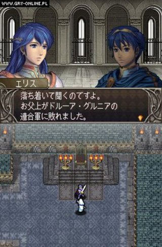Fire Emblem Shadow Dragon Rom Download Zip - uploadfertodonne