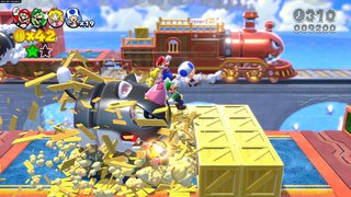 Super Mario 3D World id = 272122