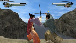 Kengo: Legend of the 9 - screen - 2007-07-30 - 86448