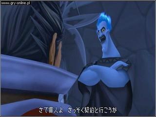 Kingdom Hearts II id = 42881