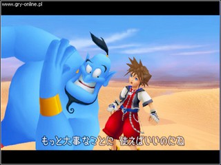 Kingdom Hearts II id = 42887