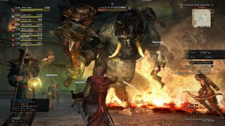 Dragon's Dogma Online - screen - 2015-05-29 - 300356