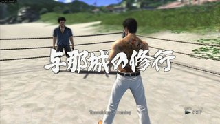 Yakuza 3 - screen - 2010-02-26 - 181075