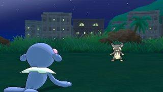 Pokemon Moon id = 334540