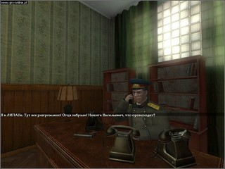 The Stalin Subway - screen - 2005-09-30 - 54511