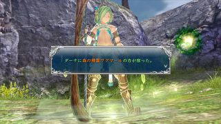 Ys VIII: Lacrimosa of Dana - screen - 2017-04-28 - 343889