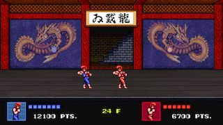 Double Dragon IV - screen - 2017-08-28 - 354231