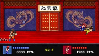 Double Dragon IV - screen - 2017-08-28 - 354237