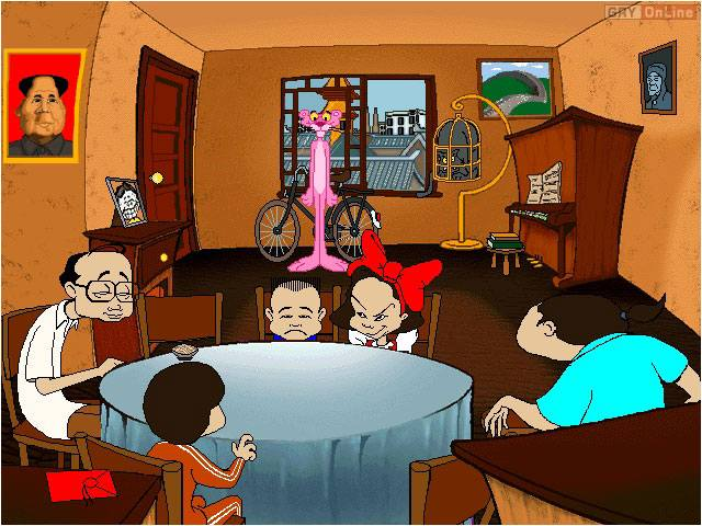 how to download pink panther games pc