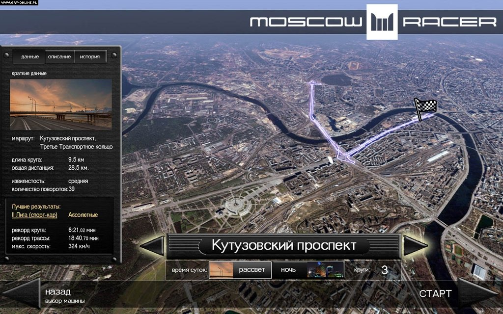 Скачать Moscow Racer Full+Crack (2009) .