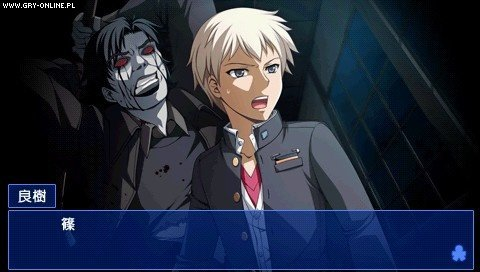 Corpse Party PSP, iOS Gry Screen 6/7, 5pb., XSEED Games