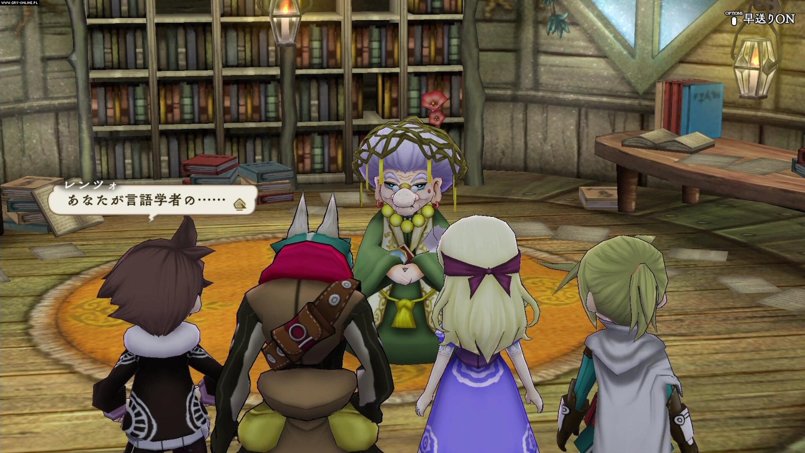 The Alliance Alive HD Remastered PC, PS4, Switch Games Image 56/70, Cattle Call, NIS America