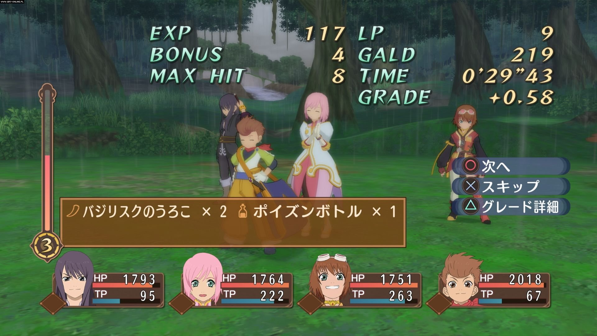 Tales of Vesperia: Definitive Edition PC, PS4, XONE, Switch Games Image 3/80, Bandai Namco Entertainment