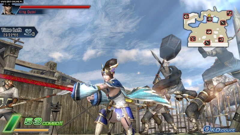 Dynasty Warriors Next PSV Gry Screen 49/84, Koei, Koei Tecmo