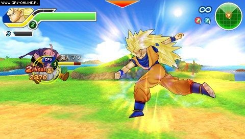Dragon Ball Z: Tenkaichi Tag Team PSP Gry Screen 9/40, Bandai Namco Entertainment