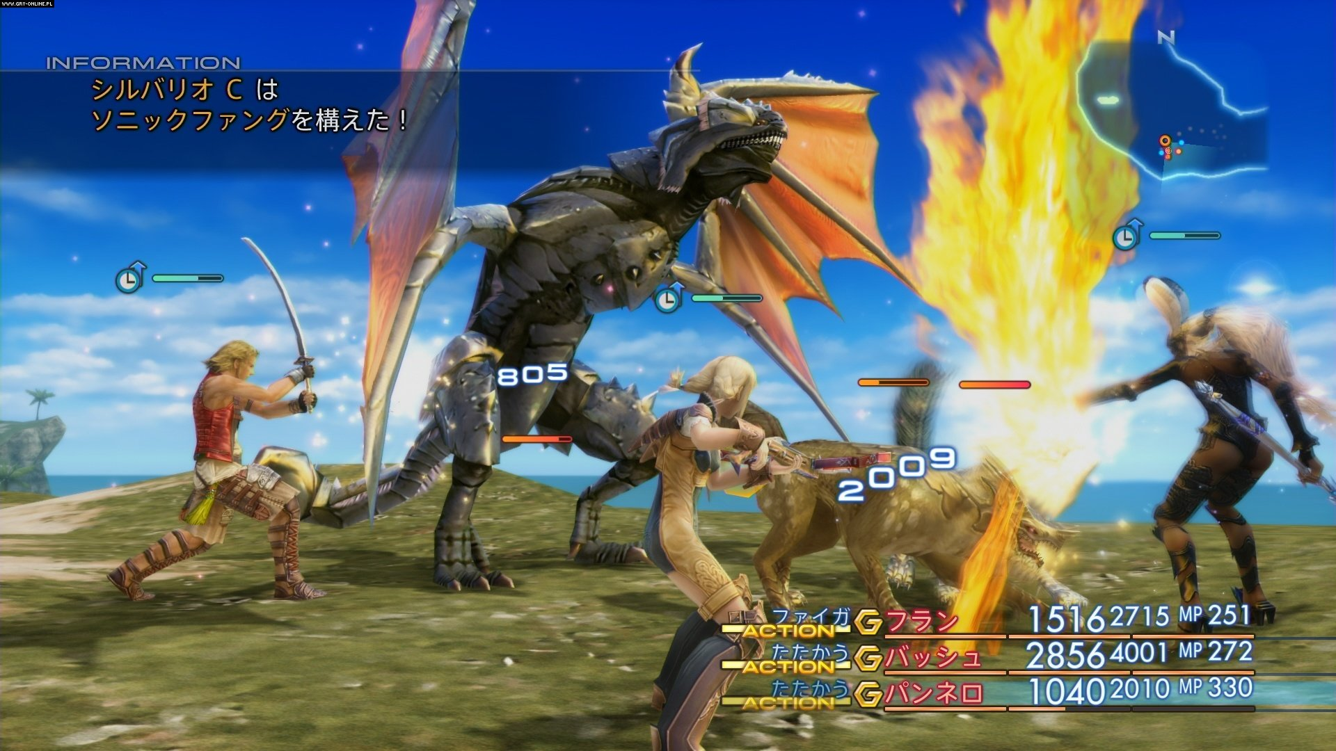 Final Fantasy XII: The Zodiac Age PS4 Gry Screen 5/62, Square-Enix, Square-Enix / Eidos