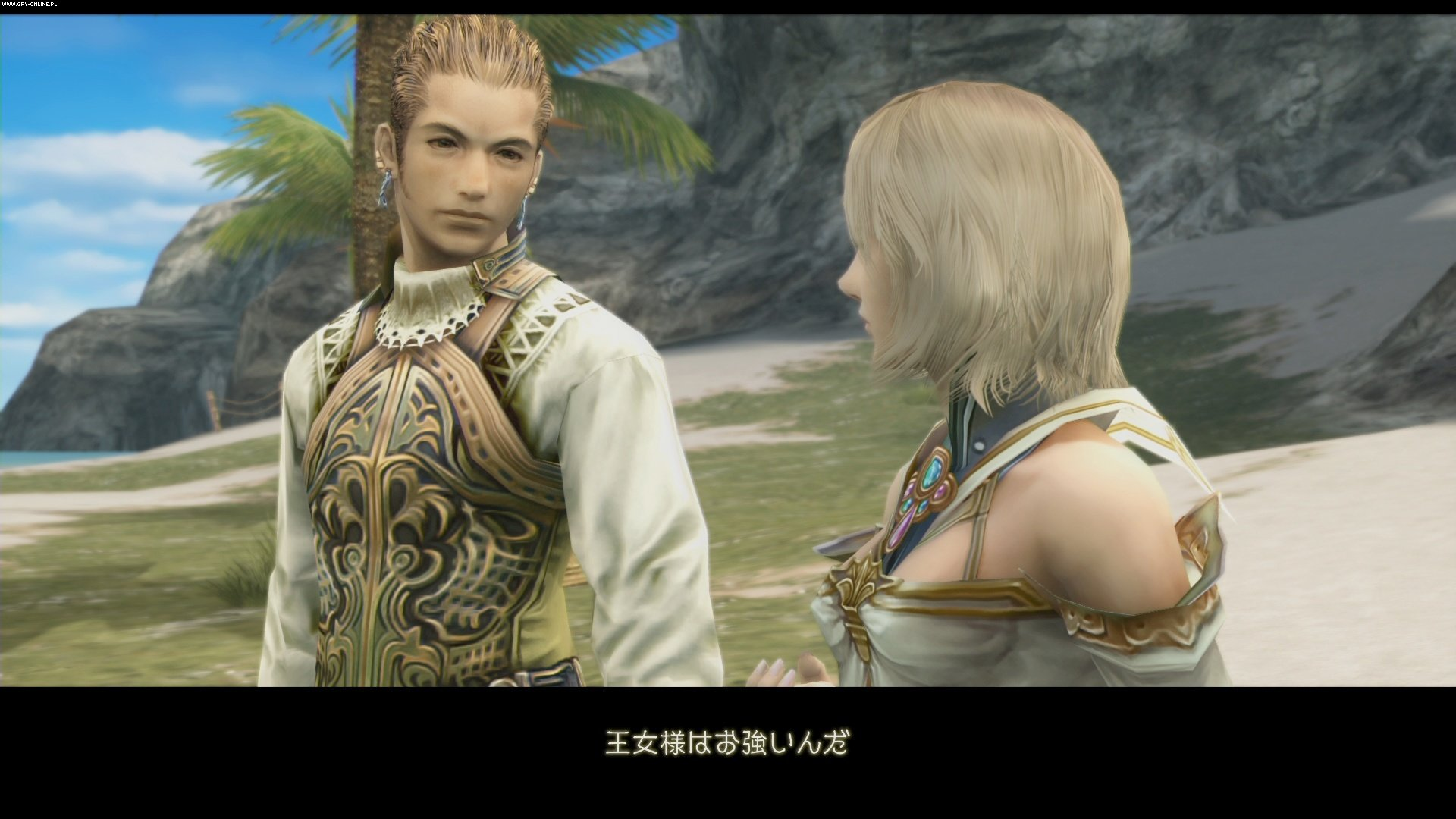 Final Fantasy XII: The Zodiac Age PS4 Games Image 1/62, Square-Enix, Square-Enix / Eidos