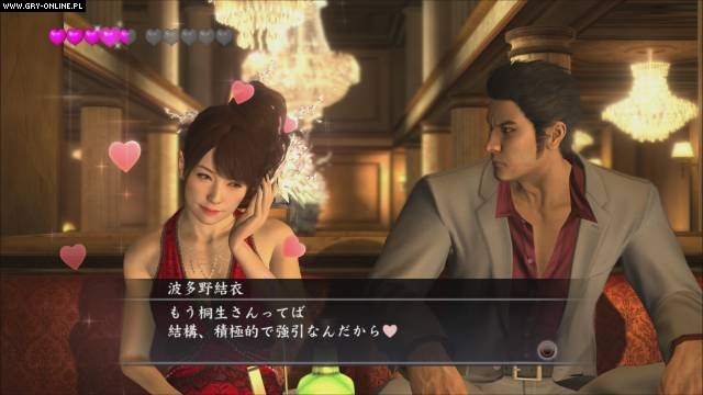 Yakuza 3 Remastered PS4 Gry Screen 15/45, SEGA