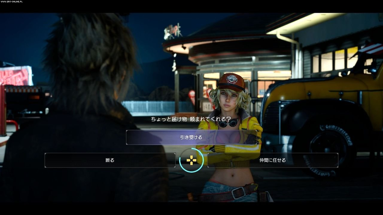 Final Fantasy XV PS4, XONE Gry Screen 302/393, Square-Enix / Eidos