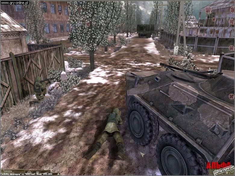 АЛЬФА антитеррор. кадры из игры.