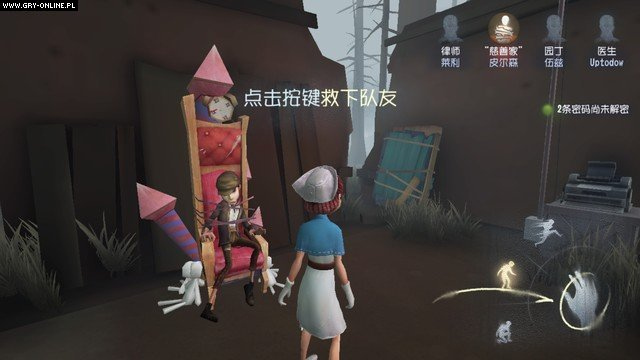 Identity V AND, iOS Gry Screen 6/8, NetEase