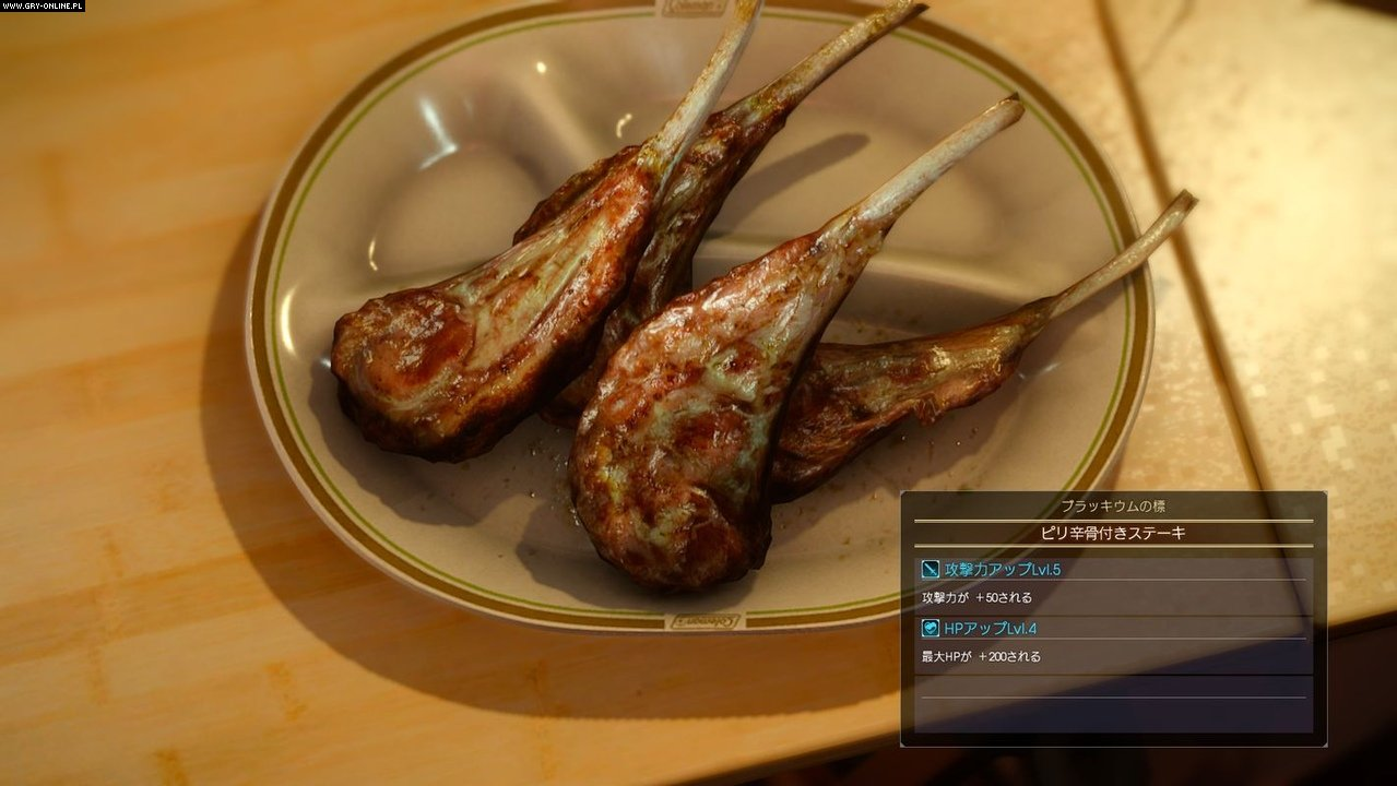 Final Fantasy XV PS4, XONE Gry Screen 292/393, Square-Enix / Eidos
